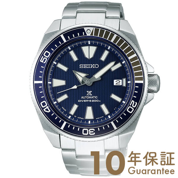 セイコー プロスペックス PROSPEX サムライ メカニカル 自動巻き ステンレス SBDY007 [正規品] メンズ 腕時計 時計【24回金利0%】【あす楽】