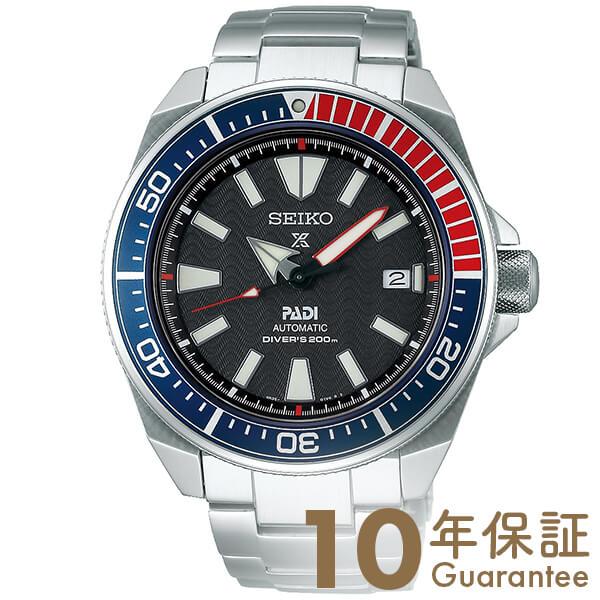 【エントリーでポイントアップ!11日1:59まで!】 セイコー プロスペックス PROSPEX PADIコラボ サムライ メカニカル 自動巻き ステンレス SBDY011 [正規品] メンズ 腕時計 時計【24回金利0%】【】