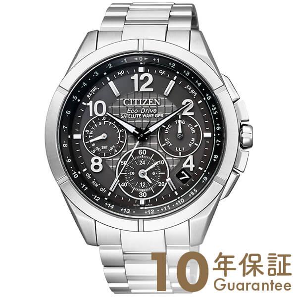 シチズン アテッサ ATTESA アテッサ CC9070-56H [正規品] メンズ 腕時計 時計【あす楽】