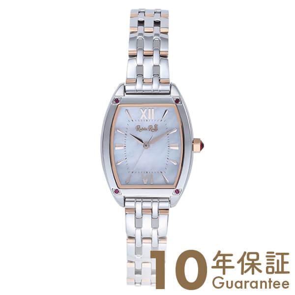 【2000円割引クーポン】ルビンローザ RubinRosa R025SOLTWH [正規品] レディース 腕時計 時計
