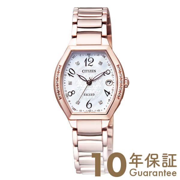シチズン エクシード EXCEED エコ・ドライブ電波時計 チタン ES9385-57W [正規品] レディース 腕時計 時計【36回金利0%】