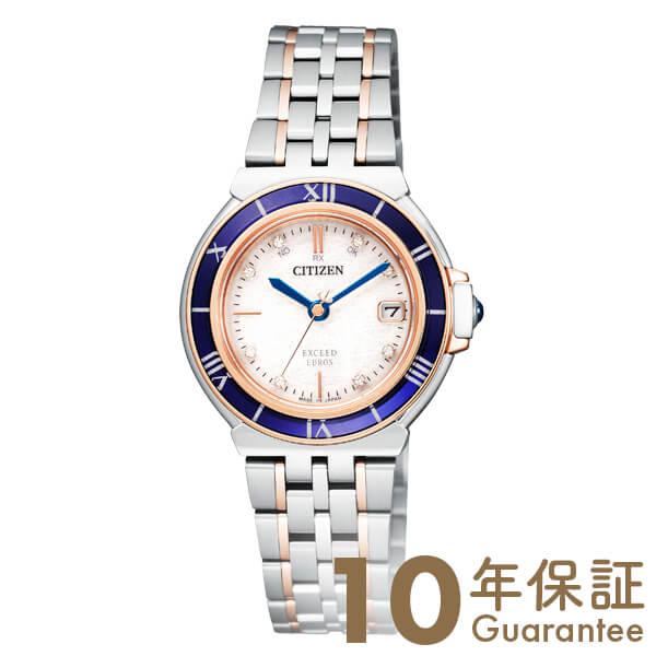 シチズン エクシード EXCEED エコ・ドライブ電波時計 限定100本 ES1035-52Y [正規品] レディース 腕時計 時計