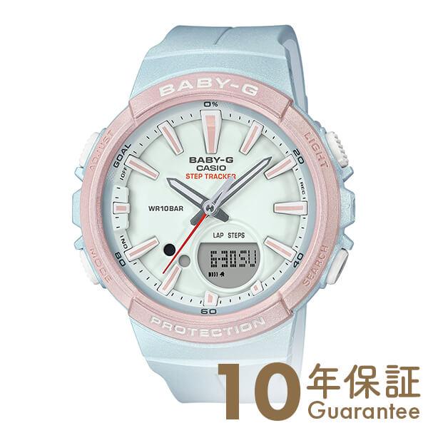 カシオ ベビーG BABY-G BGS-100SC-2AJF レディース(予約受付中)