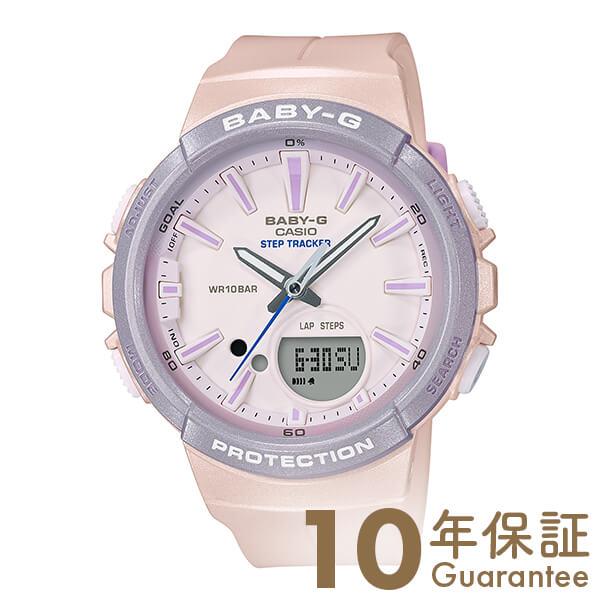 カシオ ベビーG BABY-G BGS-100SC-4AJF レディース(予約受付中)