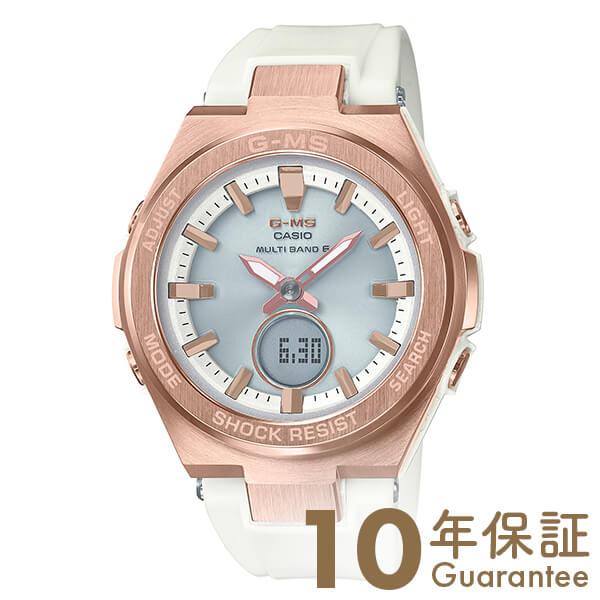 カシオ ベビーG BABY-G G-MS MSG-W200G-7AJF レディース(予約受付中)
