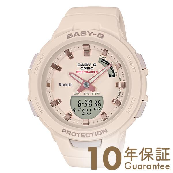 カシオ ベビーG BABY-G Bluetooth BSA-B100-4A1JF レディース(予約受付中)(予約受付中)