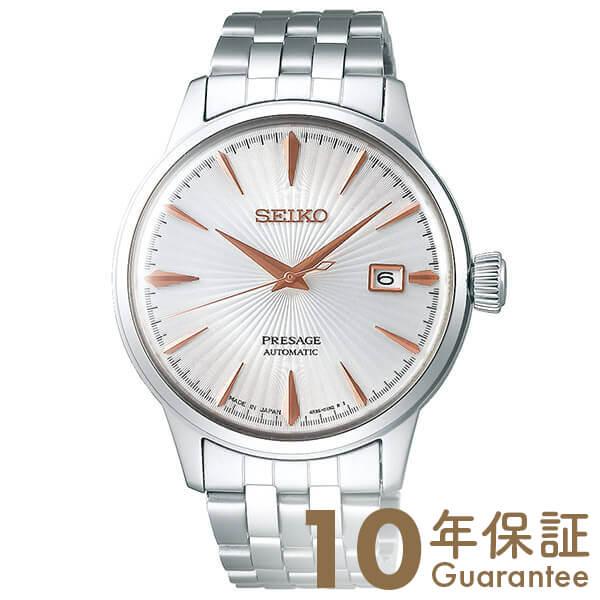セイコー プレザージュ SEIKO PRESAGE メカニカル 自動巻き カクテルシリーズ スプリッツァー SARY137 メンズ 腕時計 ベーシックライン 時計