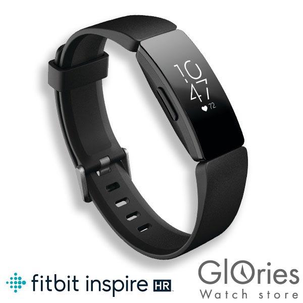 フィットビット Fitbit Inspire HR FB413BKBK-FRCJK ユニセックス【あす楽】