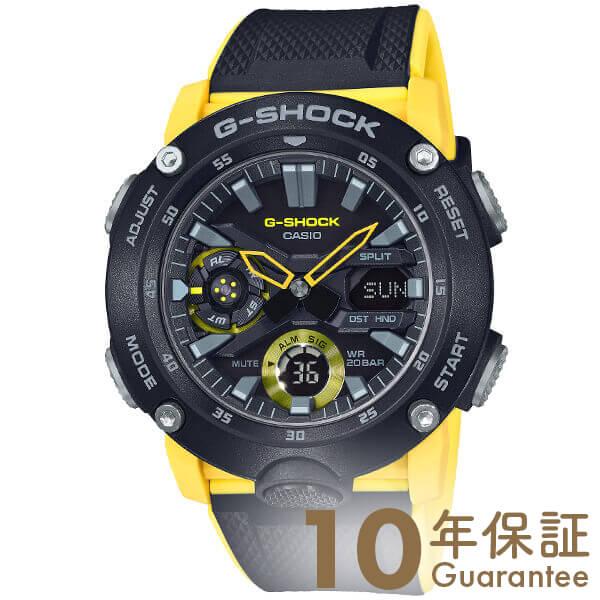 カシオ Gショック G-SHOCK GA-2000-1A9JF メンズ【あす楽】