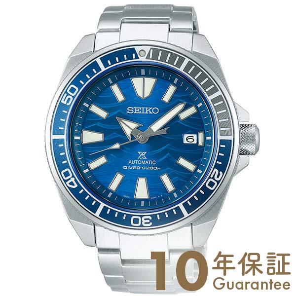 セイコー プロスペックス PROSPEX Save the Ocean Special Edition SBDY029 メンズ【あす楽】