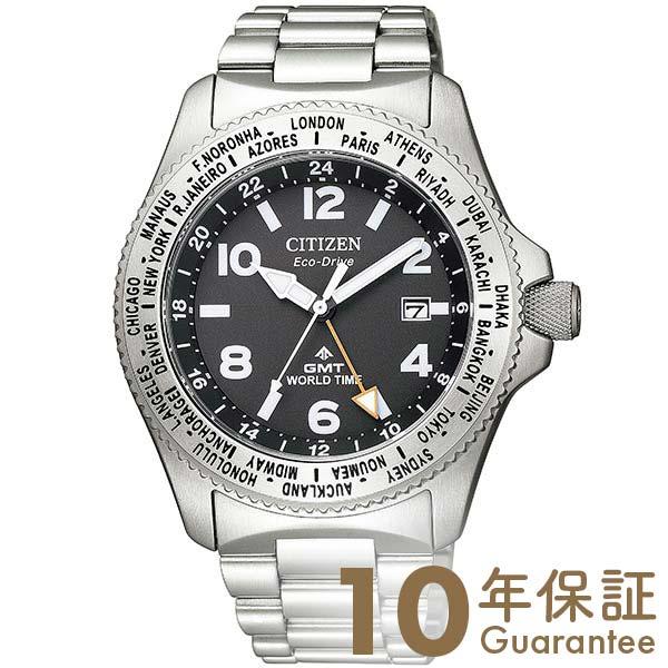 【29日は店内最大ポイント39倍!】 シチズン プロマスター ランド 腕時計 時計 メンズ BJ7100-82E CITIZEN PROMASTER LAND  【あす楽】