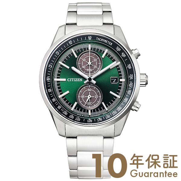 シチズン コレクション エコドライブ 電波 ソーラー クロノグラフ 時計 腕時計 CITIZEN COLLECTION メンズ CA7030-97W ステンレス アナログ グリーン