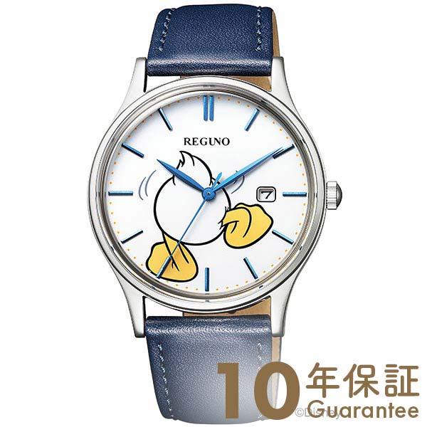 シチズン レグノ レディース メンズ ソーラー 腕時計 時計 限定350本 ディズニー ドナルドダックモデル KH2-910-10 CITIZEN REGUNO