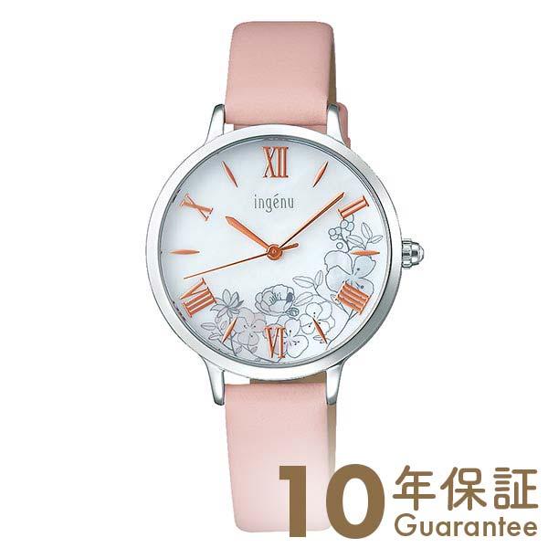 セイコー アルバ 腕時計 レディース 防水 革ベルト アンジェーヌ SEIKO ALBA AHJK451 ピンク   (2020年1月11日発売予定)