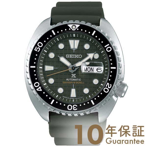 セイコー プロスペックス ダイバー ネット限定モデル 腕時計 時計 メンズ SEIKO PROSPEX SBDY051 グリーン シリコン   【あす楽】