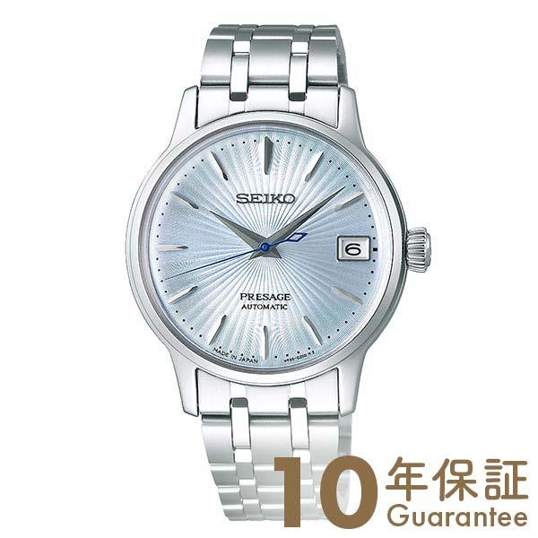 【29日は店内最大ポイント39倍!】 セイコー プレザージュ 自動巻き 機械式 ベーシックライン SEIKO PRESAGE レディース 腕時計 時計 SRRY041 ホワイト ステンレス アナログ