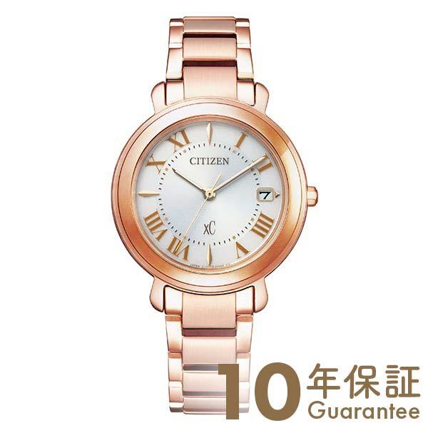 【29日は店内最大ポイント39倍!】 シチズン クロスシー ソーラー電波時計 エコドライブ 腕時計 レディース hikari collection CITIZEN XC EO1202-57A ホワイト 白 ピンクゴールド
