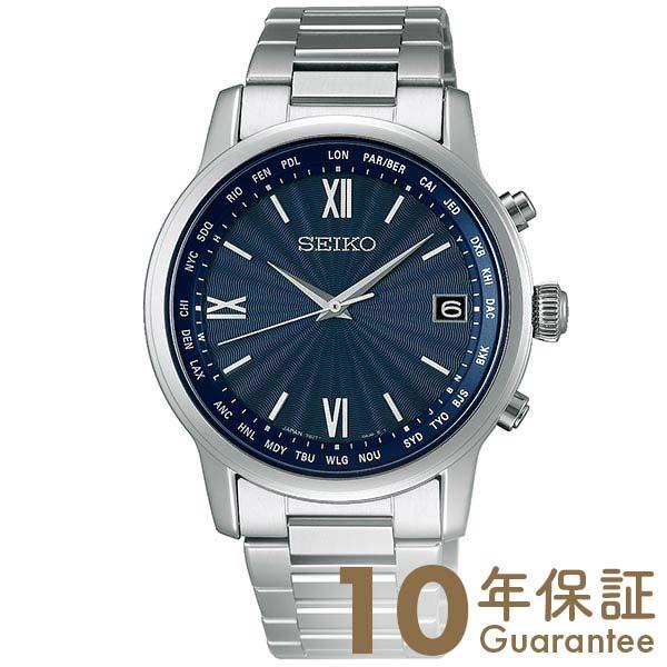 【29日は店内最大ポイント39倍!】 セイコー ブライツ 電波 ソーラー ワールドタイム SEIKO BRIGHTZ 腕時計 時計 メンズ SAGZ103 ネイビー チタン メタル