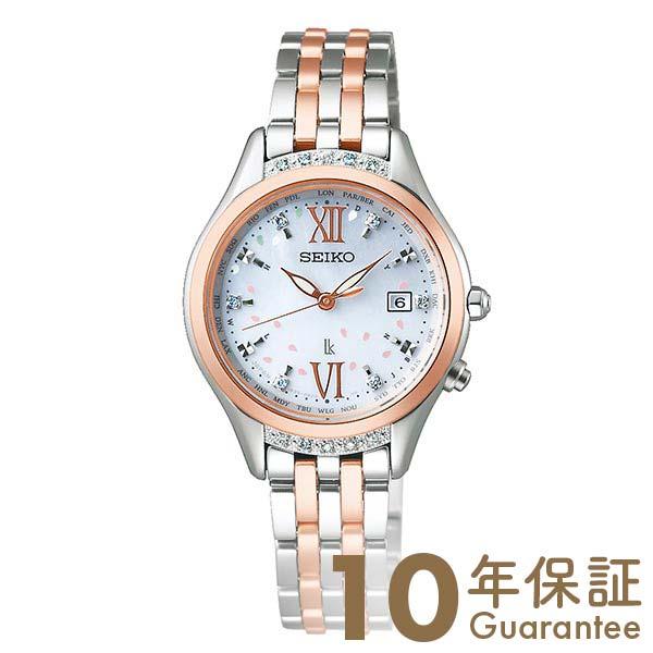 セイコー ルキア ソーラー 電波 限定モデル ラッキーパスポート 2020 SAKURA blooming レディース SEIKO LUKIA 腕時計 時計 SSVV058 シェル