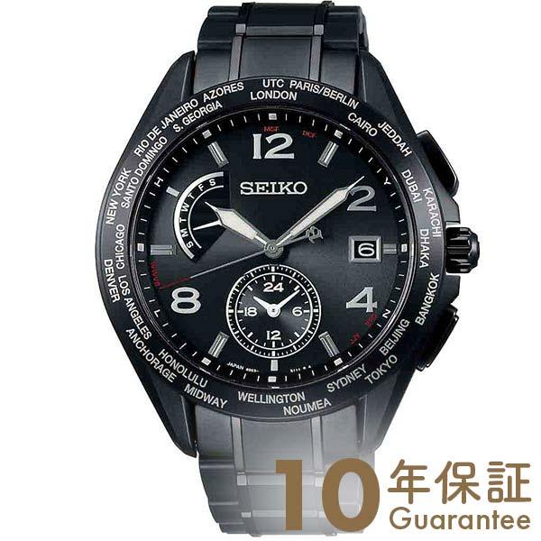 セイコー ブライツ クロノグラフ 電波 ソーラー 限定モデル 20周年記念 デュアルタイム ワールドタイム SEIKO BRIGHTZ 腕時計 時計 メンズ SAGA303 ブラック チタン メタル