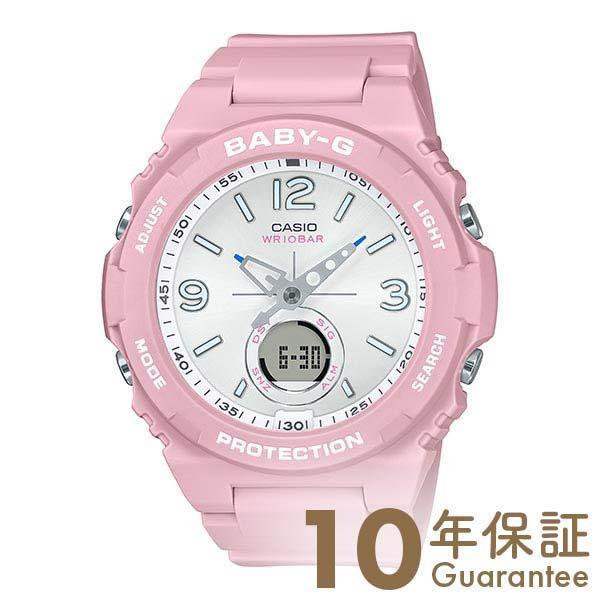 【29日は店内最大ポイント39倍!】 BABY-G ベビーG レディース アナログ デジタル BGA-260SC-4AJF カシオ 腕時計 時計 ベビージー CASIO