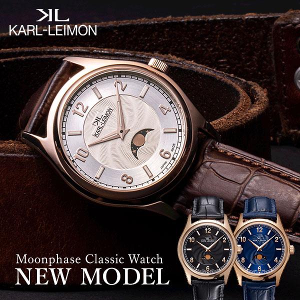 【29日は店内最大ポイント39倍!】 新作 カルレイモン KARL-LEIMON クラシック時計 ムーンフェイズ メンズ シンプリティー ゴールド 腕時計 時計