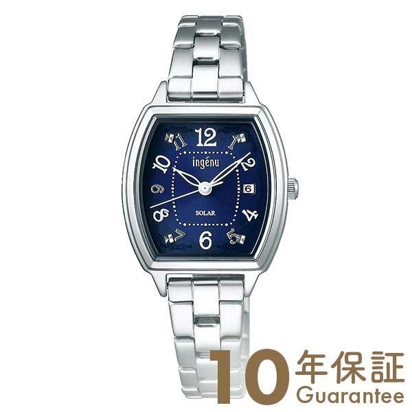 セイコー アルバ 腕時計 レディース ソーラー SEIKO ALBA AHJD415 ネイビー シルバー メタル