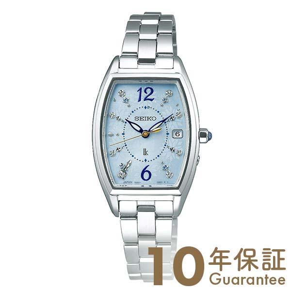 セイコー ルキア ソーラー 電波 2020 サマー限定モデル 国内限定2500本 チタン 腕時計 SEIKO LUKIA SSVW171 レディース 白蝶貝 シルバー