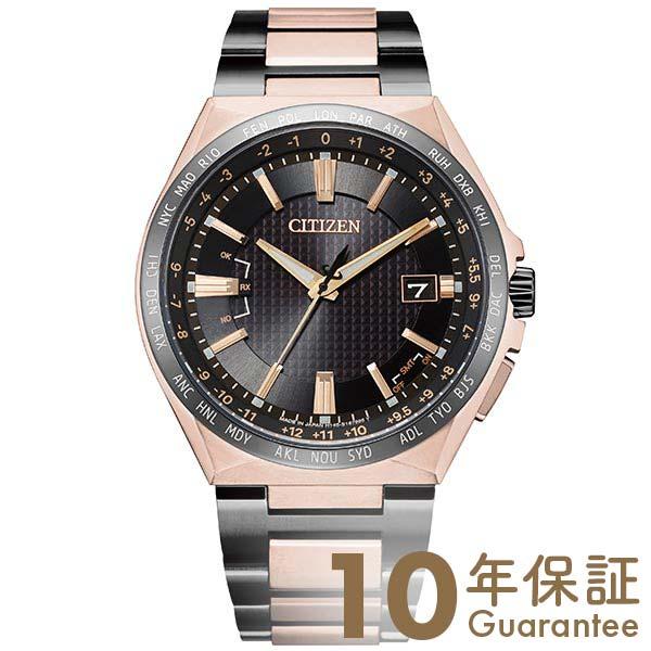シチズン アテッサ エコドライブ メンズ 世界限定 1700本 腕時計 ダイレクトフライト CITIZEN ATTESA ACT Line CB0215-77E【あす楽】