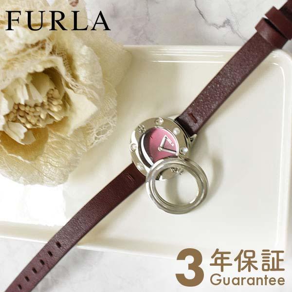 フルラ FURLA 4251109528 レディース