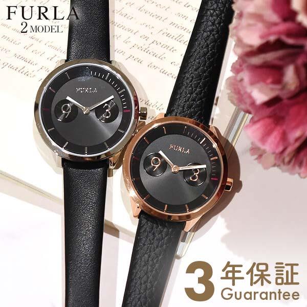 フルラ 腕時計 レディース FURLA METROPOLIS メトロポリス 31MM シルバー ピングゴールド 大人女子 ギフト プレゼント