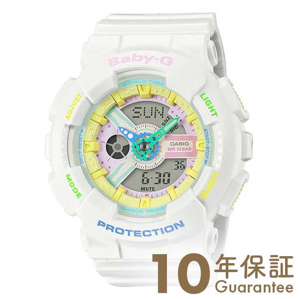BABY-G レディース ホワイト アナデジ ベビーG BA-110TM-7AJF ワールドタイム カシオ 腕時計    【あす楽】