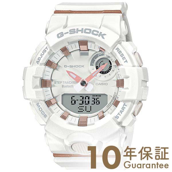 カシオ Gショック G-SHOCK GMA-B800-7AJR メンズ