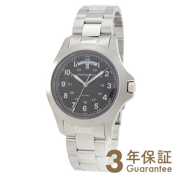 HAMILTON [海外輸入品] ハミルトン カーキ フィールドキング H64451133 メンズ 腕時計 時計