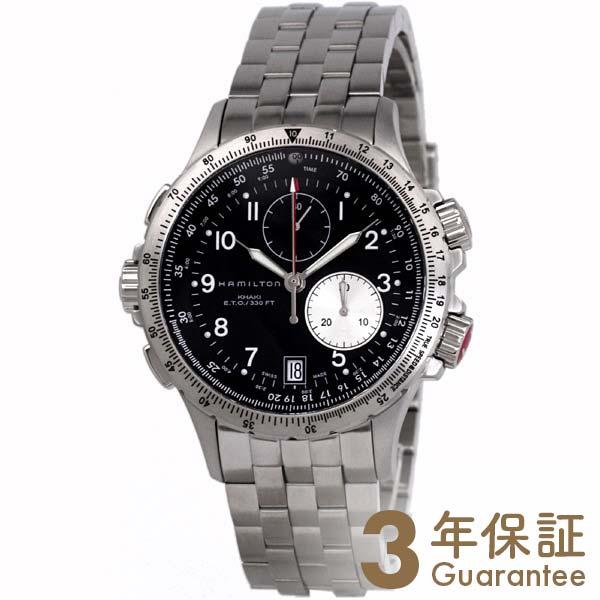 HAMILTON ハミルトン カーキ アビエイション ETO H77612133 [輸入品] メンズ 腕時計 時計【あす楽】