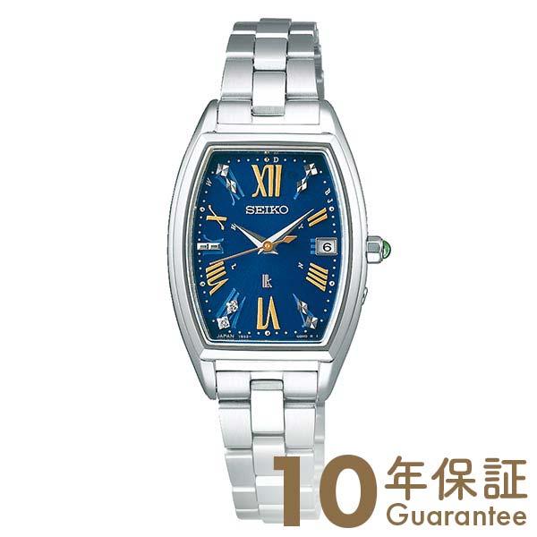 セイコー ルキア LUKIA JAPAN COLLECTION 2020 限定モデル 限定1000本 SSVW169 レディース