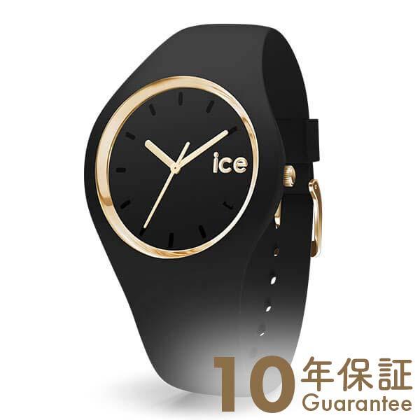 アイスウォッチ ICEWatch ICE glam スモール ICE000982 レディース