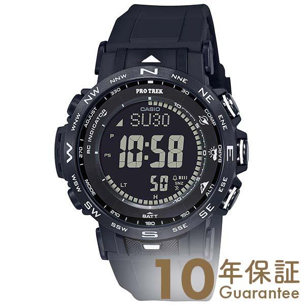 カシオ プロトレック 電波ソーラー 電波 クライマーライン 腕時計 CASIO PROTRECK Climber Line PRW-30Y-1BJF メンズ タフソーラー ブルー ワールドタイム 高度計 スポーツウォッチ デジタル (2020年8月28日発売予定)