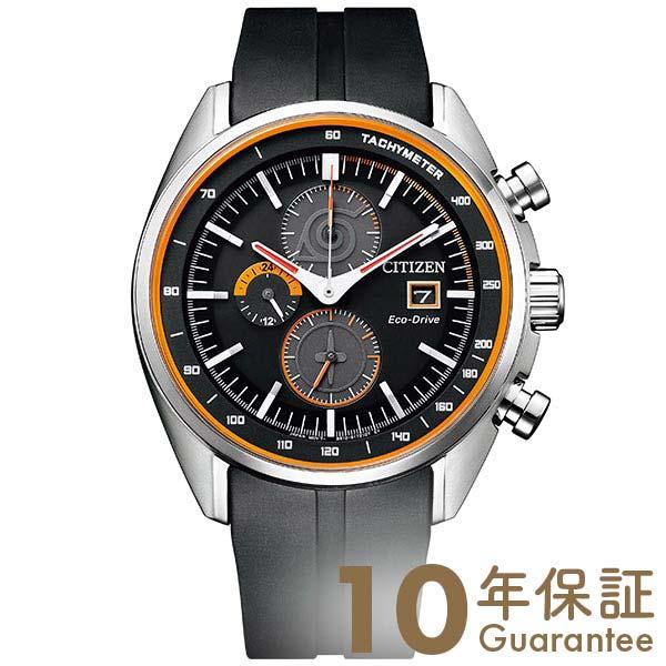 ナルト 時計 シチズン NARUTO ナルトモデル CA0591-12E コレクション うずまき アウトレット 限定 コラボ 激安格安割引情報満載 エコドライブ クロノグラフ 黒 あす楽 COLLECTION CITIZEN 腕時計 Cal.B612 グッズ