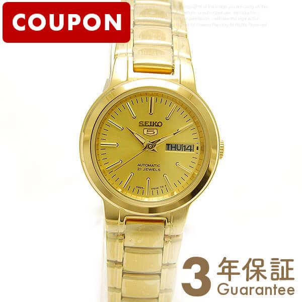 SEIKO5 [海外輸入品] セイコー5 逆輸入モデル シャインダイアル 機械式(自動巻き/手巻き) SYME46K レディース 腕時計 時計