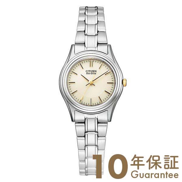 【29日は店内最大ポイント39倍!】 シチズンコレクション CITIZENCOLLECTION フォルマ エコドライブ ソーラー FRB36-2452 [正規品] レディース 腕時計 時計