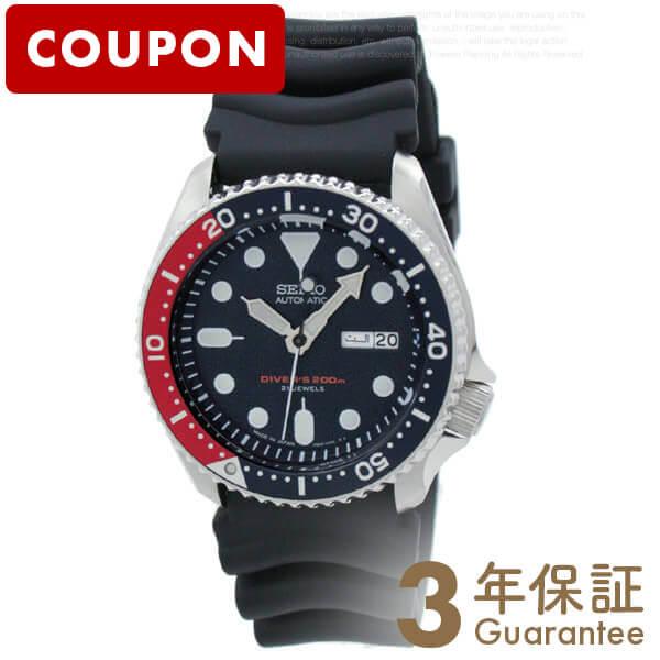 DIVERS [海外輸入品] セイコー逆輸入モデル ダイバーズ 200m防水 機械式(自動巻き) SKX009J メンズ 腕時計 時計