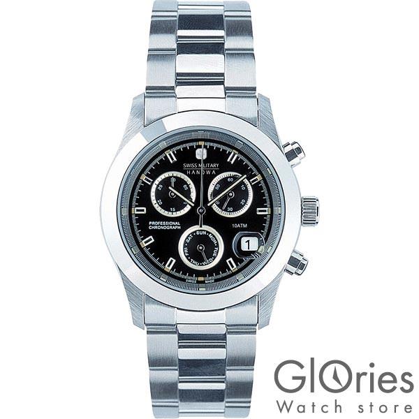 【7000円割引クーポン】スイスミリタリー エレガント SWISSMILITARY クロノ ML-244 [正規品] メンズ 腕時計 時計【24回金利0%】