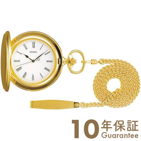 新素材新作 セイコー SEIKO セイコー ポケットウォッチ SAPQ004 [正規品] メンズ 時計&レディース 腕時計 SEIKO 時計, インポートshopアリス:1531c775 --- canoncity.azurewebsites.net