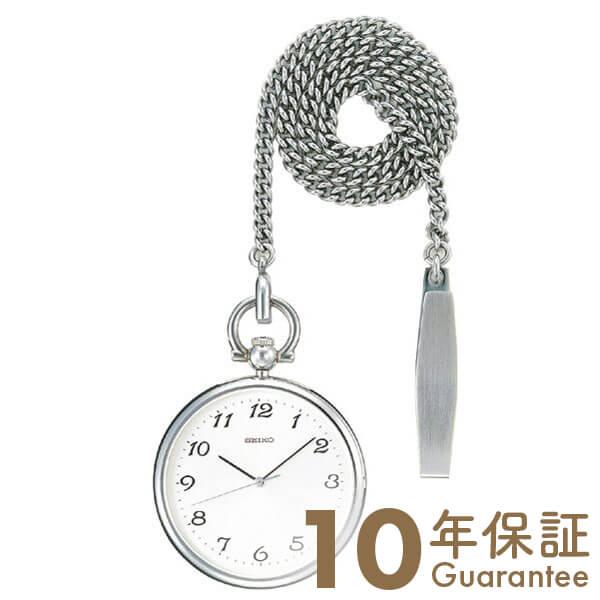 愛用 セイコー SEIKO ポケットウォッチ [正規品] SAPB003 [正規品] メンズ&レディース 腕時計 腕時計 セイコー 時計(予約受付中), ジーンズ ジーパ ウェブサイト:6ed72fa2 --- canoncity.azurewebsites.net