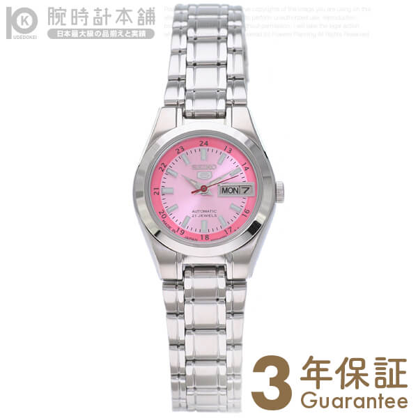 SEIKO5 [海外輸入品] セイコー5 逆輸入モデル 機械式(自動巻き/手巻き) SYMH27J1 レディース 腕時計 時計
