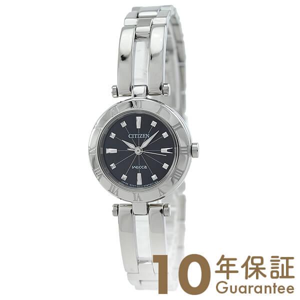 【29日は店内最大ポイント39倍!】 シチズン ウィッカ wicca NA15-1571C [正規品] レディース 腕時計 時計【あす楽】