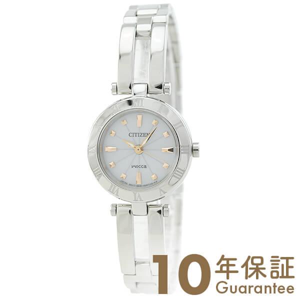 正規品 ラッピング袋付 レザーストラップ 送料無料 28日まで店内最大ポイント38倍 市場 シチズン ウィッカ wicca NA15-1572C 時計 レディース 公式通販 あす楽 腕時計