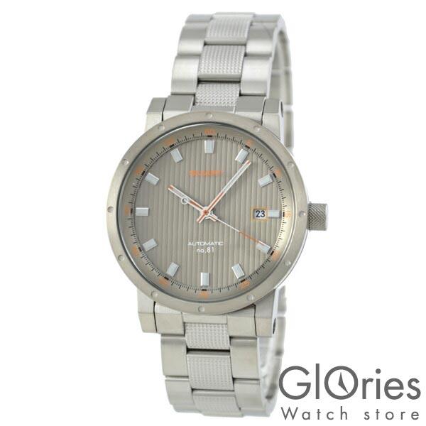 【6000円割引クーポン】ジーエスエックス GSX 200シリーズ SMARTno.81 GSX221SGR [正規品] メンズ 腕時計 時計【24回金利0%】