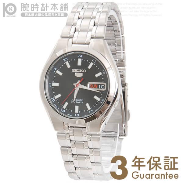 SEIKO5 [海外輸入品] セイコー5 逆輸入モデル 機械式(自動巻き) SNKG23J1 メンズ 腕時計 時計